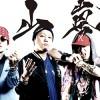 '16.05.29 [sun]「裏路地 -山嵐 & F.A.D 20th Anniversary!!- ~山嵐Presents~」山嵐 / ORANGE RANGE / KNOCK OUT MONKEY