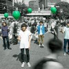 "'17.12.01 [fri] ORANGE POST REASON ""Paint it, GREEN Tour"" ORANGE POST REASON / Dr.DOWNER / BARICANG / POETASTER / Danablu"