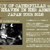 '18.04.29 [sun] CITY OF CATERPILLAR(USA)&heaven in her arms japan tour CITY OF CATERPILLAR(USA) / heaven in her arms / US:WE(Taiwan) / COHOL / ATATA