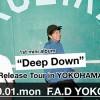 "'18.10.01 [mon] LONELINESS presents KUZIRA 1st Mini Album ""Deep Down"" Tour KUZIRA / ONIONRING / FREE CROSS / NOSE GRIND / two step glory"