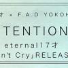 "'18.11.02 [fri] eternal17才 × F.A.D YOKOHAMA pre. ""A TENTION !"" ~eternal17才 「Boys Don't Cry」RELEASE PARTY 横浜編~ eternal17才 / レイラ / No color traffic light / matsuri / リレットレイン"