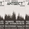 '18.11.23 [fri,祝] BREAK THE RECORDS pre. 「WAR FOR PEACE vol.9」ANTISECT JAPAN TOUR 2018 ANTISECT / SYSTEMATIC DEATH / LIFE / PILEDRIVER / SKITKLASS