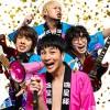 '19.03.29 [fri] 四星球「SWEAT 17 BLUES 完成CELEBRATE? TOUR」四星球 / 夜の本気ダンス
