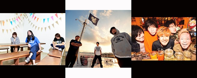 '19.08.13 [tue] HW6.OAT.RE  共同 presents WHITE or BLACK HAWAIIAN6 / OVER ARM THROW / RAZORS EDGE