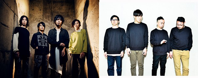 '19.08.27 [tue] THE SUN ALSO RISES vol.90 THE BACK HORN / the band apart