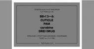 '19.09.09 [mon] LETTERS vol.175 BBイコール / CUTiCLE / PAM / carabina / DREI DRUG