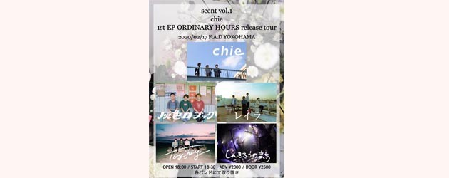 '20.02.17 [mon] scent vol.1  chie 1st EP ORDINARY HOURS release tour