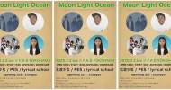 '20.03.03 [tue] Moon Light Ocean PES / 電波少女 / lyrical school / (opening act : xiangyu)