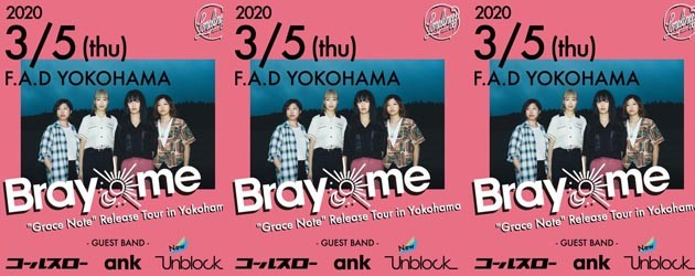 "'20.03.05 [thu] LONELINESS presents Bray me ""Grace Note"" Release Tour Bray me / ank / コールスロー / Unblock"