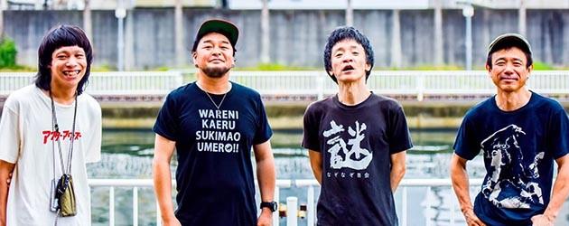 【公演中止】'20.05.08 [fri] ピーズ放流 FRYDAY NIGHT横浜ワンマン