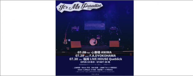 '20.07.29 [wed] GOOD4NOTHING「It's My Paradise -liveviewing SHORT TOUR-」