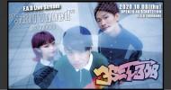 """'20.10.08 [thu] F.A.D Live Stream """"Stay Tuned"""" #201008 – 3SET-BOB -"""