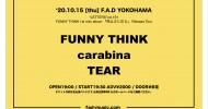 "'20.10.15 [thu] ""LETTERS""vol.191 FUNNY THINK 1st mini album 『陽はまた昇る』 Release Tour"