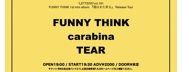 "'20.10.15 [thu] ""LETTERS""vol.191 FUNNY THINK 1st mini album 『陽はまた昇る』 Release Tour"