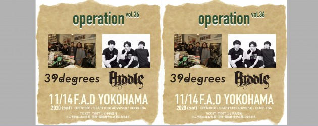 """'20.11.14 [sat] """"operation""""vol.36 39degrees / RIDDLE"""