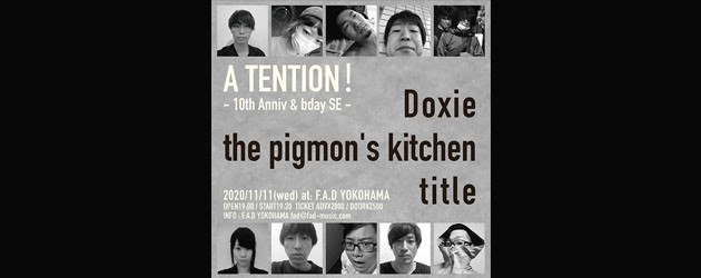 '20.11.11 [wed] A TENTION!- 10th Anniv & bday SE – Doxie / the pigmon's kitchen / title