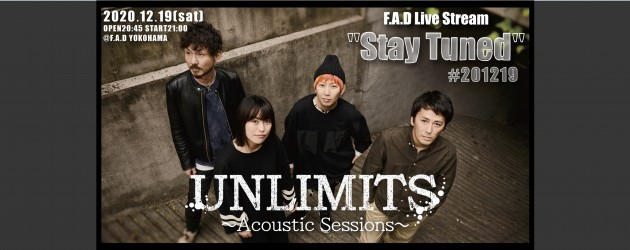 """20.12.19 [sat] F.A.D Live Stream """"Stay Tuned"""" #201219 – UNLIMITS ~Acoustic Sessions~ -"""
