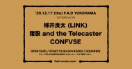 '20.12.17 [thu] LETTERS vol.198 柳井良太(LINK) / 猪股 and the Telecaster / CONFVSE