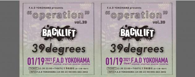 """【公演中止】'21.01.19 [tue] """"operation""""vol.39 BACK LIFT / 39degrees"""