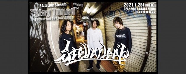 """'21.01.25 [mon] F.A.D Live Stream """"Stay Tuned"""" #210125 – Stellarleap  – supported by LONELINESS"""