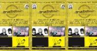 '21.02.08 [mon] あつぱりないと ニアフレンズ / ヒナタトカゲ /  +1act  【出店】LONG PARTY RECORDS