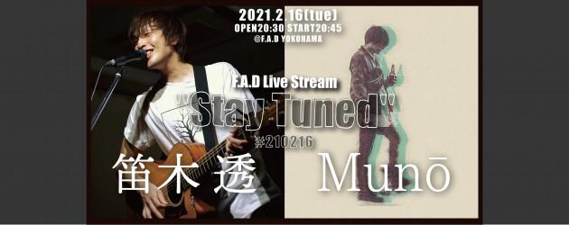 "'21.02.16 [tue] F.A.D Live Stream ""Stay Tuned"" #210216 – 笛木 透 / Munō -"