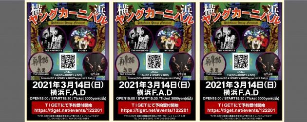 '21.03.14 [sun] 横浜ヤングカーニバル