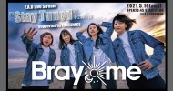 """'21.05.16 [sun] F.A.D Live Stream """"Stay Tuned"""" #210516 – Bray me – supported by LONELINESS"""