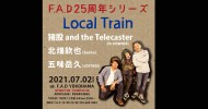 """'21.07.02 [fri] F.A.D25周年シリーズ """"Local Train"""" 猪股 and the Telecaster(Dr.DOWNER) / 北畑欽也(bacho)  / 五味岳久(LOSTAGE)"""