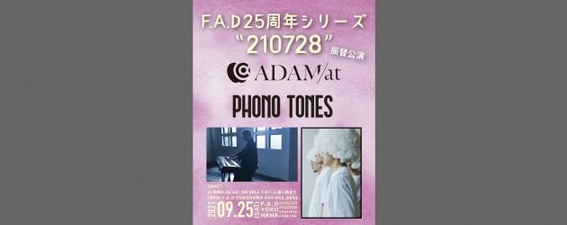 """'21.09.25 [sat] F.A.D25周年シリーズ""""210728″振替公演 ADAM at / PHONO TONES"""