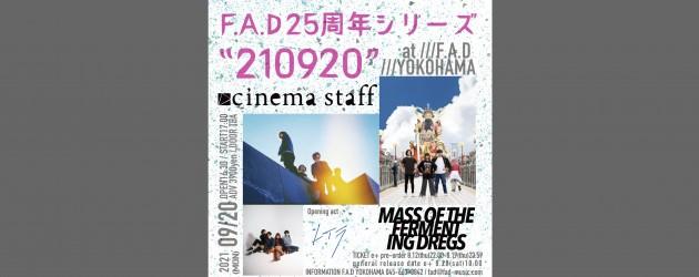 "'21.09.20 [mon,祝] F.A.D25周年シリーズ ""210920″ cinema staff / MASS OF THE FERMENTING DREGS / O.A レイラ"