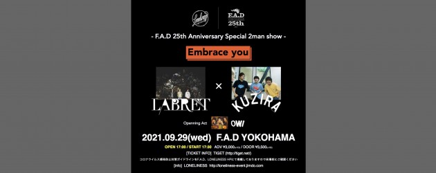 """'21.09.29 [wed] LONELINESS presents – F.A.D 25th ANNIVERSARY Special 2man show – """"Embrace you"""" LABRET / KUZIRA Opening Act OWl ※開場開演時間変更"""
