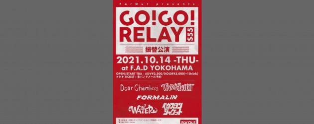 '21.10.14 [thu] GO!GO!RELAY Dear Chambers / THRASHOUT / FORMALIN / WATER / イカスタンジャケット