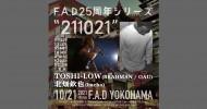 "'21.10.21 [thu] F.A.D25周年シリーズ ""211021″ TOSHI-LOW(BRAHMAN,OAU) / 北畑欽也(bacho)"