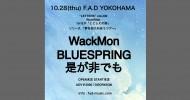 "'21.10.28 [thu] ""LETTERS"" vol.209 WackMon 1st E.P「とこしえの跡」リリース 「夢を抱え叫ぼうツアー」  WackMon / BLUESPRING / 是が非でも"