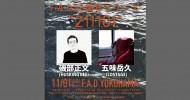 "'21.11.01 [mon] F.A.D25周年シリーズ  ""211101″ 磯部正文(HUSKING BEE) / 五味岳久(LOSTAGE)"